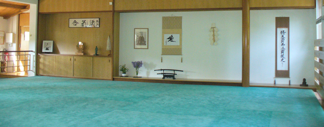 Dojo Shumeikan à Bras
